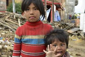 Nepal-AYUDA